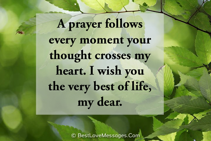 I Pray for You Quotes