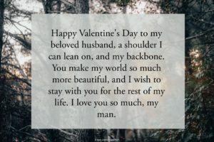 Romantic Valentine Messages for Husband